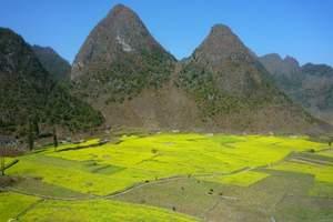 贵州旅游线路大全 贵州旅游攻略 兴义万峰林、万峰湖汽车四日游