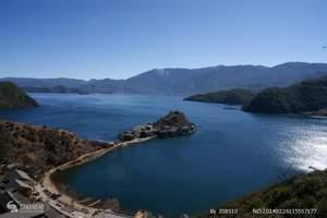 丽江泸沽湖