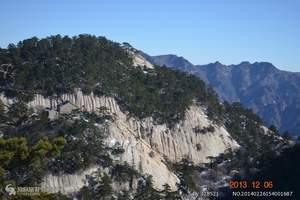 桂林到西安法门寺、乾陵、兵马俑、华清池、华山双飞五日游