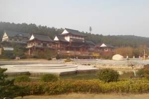 中华孝道园