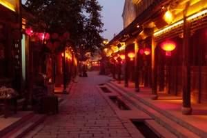 台儿庄旅游推荐:青岛到微山湖红河湿地 台儿庄休闲2日游