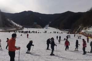 元旦推荐★冬季温泉滑雪【颐和伏牛山居温泉+伏牛山滑雪】2日游