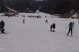 郑州到伏牛山纯滑雪两日游_伏牛山滑雪场门票_郑州附近滑雪场