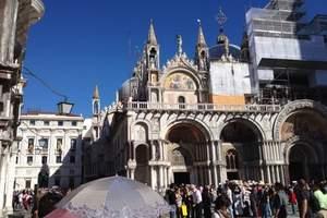 北京到欧洲旅游报价、捷克+德法荷比奥瑞意列梵10国14天特价