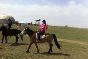 暑假去哪里旅游最好国内、暑假去哪里旅游凉快青岛去内蒙古4天游