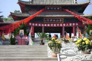 去哪里看大熊猫|赤山、西霞口野生动物园、隆霞湖二日游