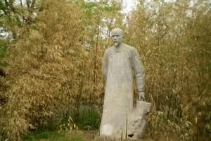 北京红色游  香山双清别墅 北京植物园汽车一日游