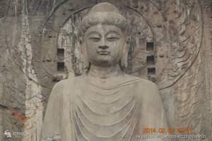 西安兵马俑、华山、延安、少林寺、龙门石窟、开封六晚七日精华游