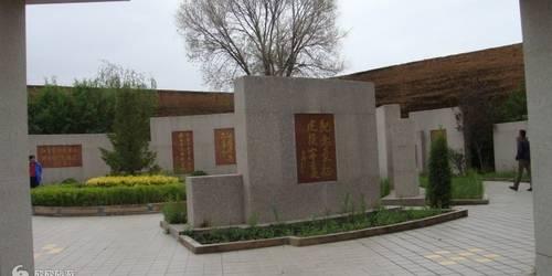 红军会师纪念园