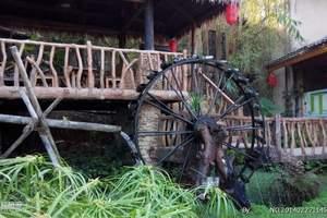 深圳山水田园一日游(含动物园+拓展+温泉+碰碰船+手划木船)