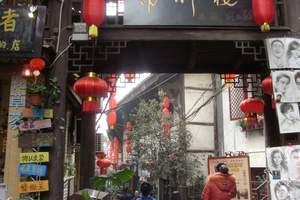 重庆旅游--景点介绍--白公馆、磁器口古镇、渣滓洞一日游