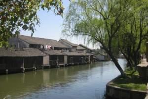 南阳旅游去江苏 苏州、上海、杭州、周庄、乌镇汽车卧铺四日游