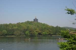 萍乡到华东五市、恐龙园、乌镇双卧七日游|萍乡到杭州乌镇旅游