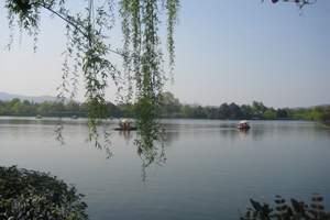 【广元到华东五市旅游线路】从广元到杭州上海苏州南京无锡旅行团