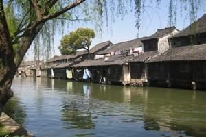 淄博到苏州园林、杭州西湖、西溪湿地、周庄、乌镇大巴三日游