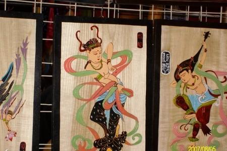 丝绸之路文化圣地敦煌莫高窟 鸣沙山月牙泉一日游(一手地接)