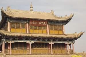乌鲁木齐出发到敦煌 、嘉峪关 、张掖大佛寺、兰州双卧五日游