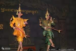 南宁到柬埔寨、金边、吴哥超值5日游<柬埔寨旅游>