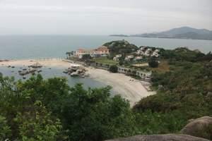 惠州到巽寮湾、三角洲岛休闲两天游|惠州到三角洲岛旅游