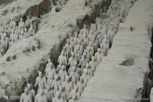 西安旅游一日游_西安兵马俑、华清宫一日游_西安兵马俑旅游景点