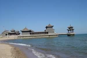 北京到龙虎山、鼓浪屿、泰宁古镇、黄山、徽州古城专列11日游