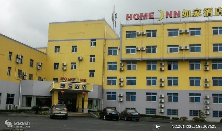 石家庄北站附近的快捷酒店,北站附近有如家吗?