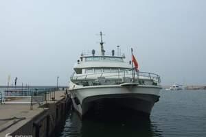 新公主号号海上游船介绍-门票价格