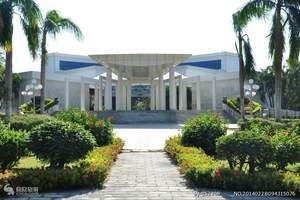 珍珠文化馆