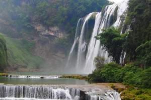 夜郎洞、西江苗寨、黄果树、天龙屯堡双卧七日游|西安到贵州旅游