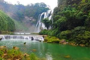 【休闲贵州】黄果树瀑布、马岭河峡谷、万峰林、西江千户苗寨7日
