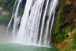 双十夕阳红之石家庄专列昆明、西双版纳、黄果树瀑布、长沙十日游