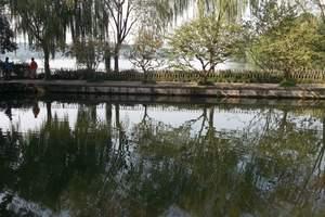 青岛到凯蒂猫乐园+乌镇+西塘+上海纯玩双飞4日丨亲子 闺蜜游