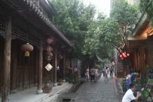 2日游线路:青岛到台儿庄古城、台儿庄大战纪念馆、微山湖二日游