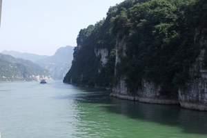 """重庆旅游船""""一代天骄""""重庆-宜昌游船船票-三峡单程下水4日游"""