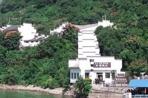 怀化到三峡旅游_重庆、宜昌、长江三峡游六日游(重庆下水)