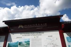 青川东河口地震遗址公园