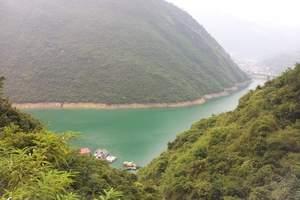 重庆芙蓉江