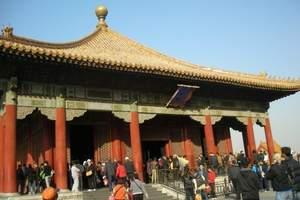 青岛旅行专线 金牌北京超值纯玩+承德动飞六日游