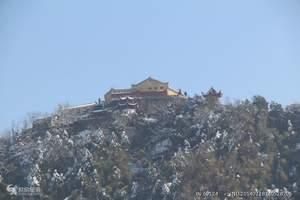青岛出发清明旅游线路推荐 青岛到九华山纯玩双飞三日游
