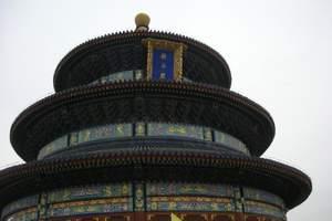 西安到北京故宫旅游线路 917北京双卧含全陪6日游