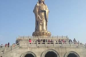 普陀+溪口 宁波、海天佛国普陀山、奉化溪口、雪窦山双飞三日游