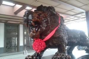 北京顺义春晖园温泉度假村开年会、泡特色室外温泉二日游|春晖园