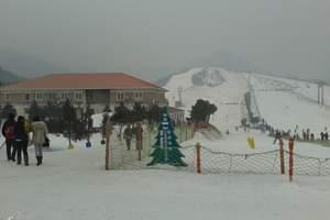 北京推荐的室外温泉?顺义春晖园温泉、南山滑雪二日游|滑雪技巧