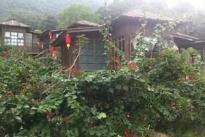 英德九州驿站天门沟 树上温泉2天游 住:树上围屋或避暑山庄