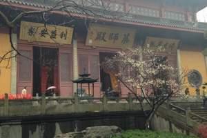 黄山到杭州旅游线路价格_杭州二日游线路报价_杭州2天旅游安排