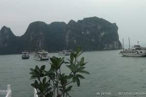 ◆北海至越南.下龙湾.河内+德天瀑布|通灵峡谷异国风情6日游