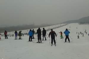 团队滑雪_北京到南山滑雪场+春晖园两日游  滑雪 泡温泉