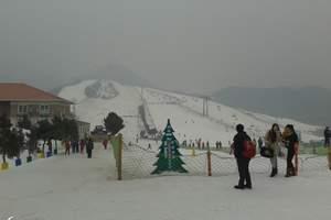 2018去军都山滑雪场滑雪二日游+昌平凤山温泉开年会二日游