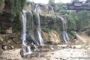 张家界到湘西芙蓉镇王村 红石林 坐龙峡自由行二日游