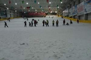 滑雪吧_长沙到浏阳赤马湖瑞翔冰雪世界滑雪一日游